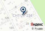 «Технологии Бизнеса.СЕРВИС, ООО» на Яндекс карте Санкт-Петербурга