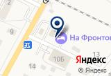 «Шиномонтаж 24, шиномонтажная мастерская» на Яндекс карте Санкт-Петербурга