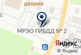 «Гефес, салон подержанных автомобилей» на Яндекс карте Санкт-Петербурга
