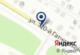 «ЭЛЕКТРОНСТАНДАРТ АООТ - Гатчина» на Яндекс карте Санкт-Петербурга