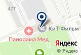«СоюзДемонтаж» на Яндекс карте Санкт-Петербурга
