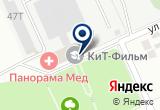 «Компакт, монтажная компания» на Яндекс карте