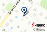 «Эхо Петербурга» на Яндекс карте Санкт-Петербурга