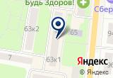 «Презент, магазин сувениров и товаров для дома» на Яндекс карте Санкт-Петербурга