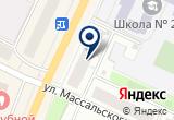 «Магазин, ЗАО Хозтовары» на Яндекс карте Санкт-Петербурга