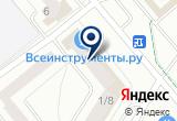 «Восторг, сеть магазинов товаров для дома и ковров - Гатчина» на Яндекс карте Санкт-Петербурга