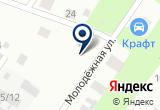 «ПИКАЛЕВСКАЯ БОЛЬНИЦА ДЕТСКОЕ ОТДЕЛЕНИЕ (ТМО) - Пикалево» на Яндекс карте Санкт-Петербурга