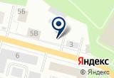 «Аварийная ремонтная служба» на Яндекс карте