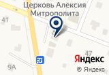 «Студия Веб дизайна Вебсайт СП» на Яндекс карте Санкт-Петербурга