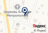 «Кафе на ул. Юного Ленинца» на Яндекс карте