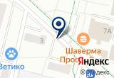 «Юляша, магазин нижнего белья и трикотажных изделий - Гатчина» на Яндекс карте Санкт-Петербурга