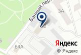 «ЭЛЕКТРОСЕТЬ Г. ГАТЧИНЫ МП ОПЕРАТИВНО-ВЫЕЗДНАЯ СЛУЖБА» на Яндекс карте