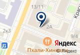 «Муниципальный фонд поддержки малого и среднего предпринимательства Гатчинского муниципального района - Гатчина» на Яндекс карте Санкт-Петербурга