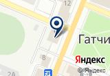 «Тенториум, магазин продуктов пчеловодства - Гатчина» на Яндекс карте Санкт-Петербурга