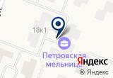 «Петровская Мельница - Другое месторасположение» на Яндекс карте Санкт-Петербурга