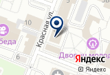«ИП Игнатьева Л.А., торгово-производственная фирма - Гатчина» на карте