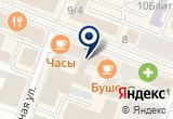 «Гатчинский городской спортивно-досуговый центр - Гатчина» на Яндекс карте Санкт-Петербурга