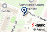 «Центр бытовых услуг - индивидуальный предприниматель  Дёмкин В.Н. - Гатчина» на Яндекс карте Санкт-Петербурга