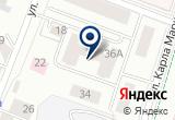 «Пассаж, магазин комиссионной брендовой одежды - Гатчина» на Яндекс карте Санкт-Петербурга
