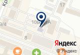 «Аэропланета - Гатчина» на Яндекс карте Санкт-Петербурга