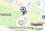 «АлСилК - Гатчина» на Яндекс карте Санкт-Петербурга