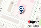 «Родные люди - Гатчина» на Яндекс карте Санкт-Петербурга