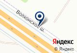 «Центр Строительства и Реконструкции» на Яндекс карте Санкт-Петербурга