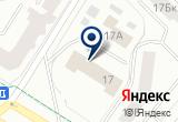 «18 отряд ФПС по Ленинградской области» на Яндекс карте