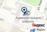 «Единая дежурная диспетчерская служба» на Яндекс карте