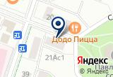 «СГТ» на Яндекс карте