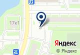 «Свежая выпечка» на Яндекс карте Санкт-Петербурга