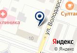 «АВАРИЙНО-ДИСПЕТЧЕРСКАЯ СЛУЖБА ГАТЧИНСКОГО МУПТЕПЛОСЕТЬ» на Яндекс карте