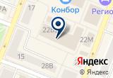 «ООО«Обелиск» - Гатчина» на Яндекс карте Санкт-Петербурга