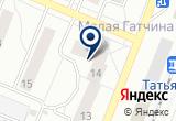 «Транспортная компания «Реал» - Гатчина» на Яндекс карте Санкт-Петербурга