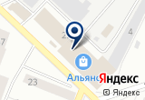 «Северный Модерн, ООО - Гатчина» на Яндекс карте Санкт-Петербурга