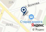 «МКЦ, малярно-кузовной центр - Гатчина» на Яндекс карте Санкт-Петербурга