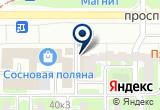 «АЯКС» на Яндекс карте
