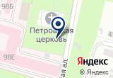 «ОНКОЛОГИЧЕСКОЕ БЮРО МСЭ № 40» на Яндекс карте Санкт-Петербурга