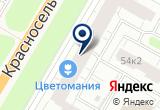 «Divayarn пряжа» на Яндекс карте Санкт-Петербурга