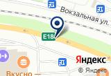 """«Центр """"КУРС""""» на Яндекс карте Санкт-Петербурга"""