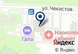 «Шиномонтажная мастерская на ул. Чекистов, 28» на Яндекс карте Санкт-Петербурга
