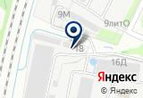 "«ООО ""Орион""» на Яндекс карте Санкт-Петербурга"