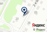 «РегинСтройЭкспо, ООО - Другое месторасположение» на Яндекс карте Санкт-Петербурга