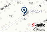«Банька» на Яндекс карте