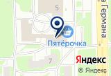 «КУЛИНАРИЯ МАГАЗИН» на Яндекс карте Санкт-Петербурга