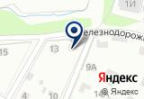 «kshop, интернет-магазин канцелярских и художественных товаров» на Яндекс карте Санкт-Петербурга