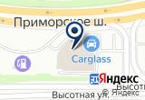 «Автолорд» на Яндекс карте