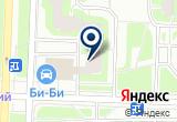 «ОргТрейд, ООО» на Яндекс карте Санкт-Петербурга