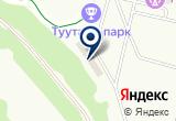 «Туутари-Парк - Другое месторасположение» на Яндекс карте Санкт-Петербурга