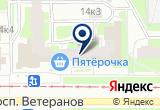 "«Студия web-разработок ""SaitForMe""» на Яндекс карте Санкт-Петербурга"